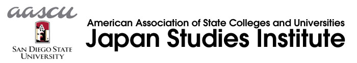 AASCU, American Association of State Colleges and Universities, Japan Studies Institute